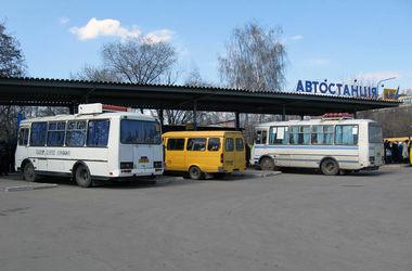 В Харькове подорожали услуги автостанций