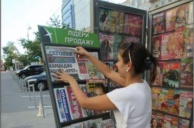 Цены на газеты могут резко взлететь
