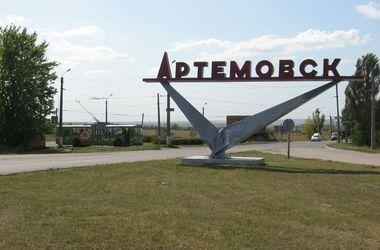 Артемовск переименуют в Бахмут