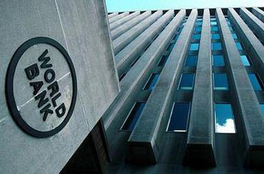 Всемирный банк решил дать Украине еще полмиллиарда долларов