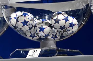 Украинские и российские клубы разведут при жеребьевке Лиги чемпионов