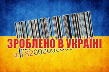 Украинцы променяли импорт на отечественные товары
