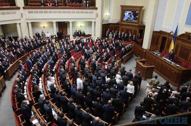 Гройсман закрыл Раду под гимн Украины
