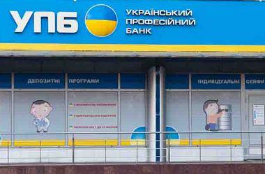 НБУ решил ликвидировать еще 2 киевских банка