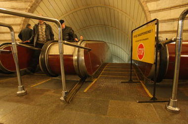 На станции метро в центре Киева на два месяца отключат эскалатор