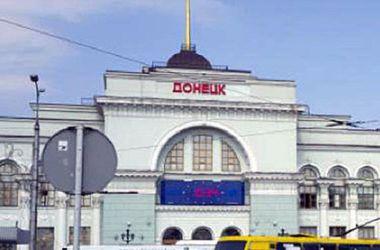 В Донецке боевики русифицировали железнодорожный вокзал