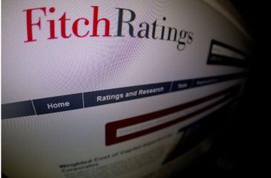 Fitch понизило рейтинг Киева до преддефолтного уровня