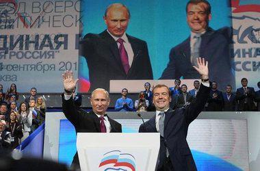 В России пройдет митинг против Путина и Медведева