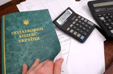 Налоговая реформа: что решила Нацрада