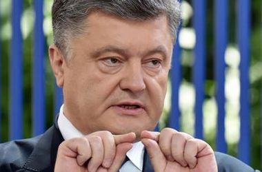 Порошенко рассказал о трех вариантах развития событий на Донбассе