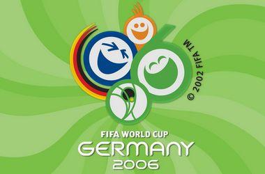 В Англии вышла книга о покупке Германией ЧМ-2006