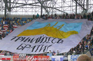 Ждите в гости москалей - российские ультрас пригрозили белорусским фанатам после матча во Львове
