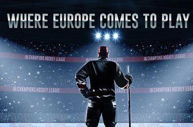 Результаты жеребьевки плей-офф хоккейной Лиги чемпионов