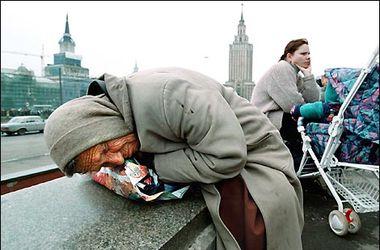 В России огромными темпами растет число бедняков