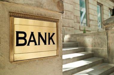 НБУ запретит трети аудиторов проверять банки