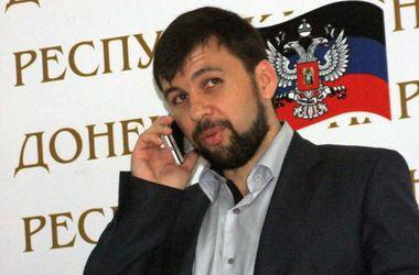Партия, возглавляемая Пушилиным, намерена идти на выборы (обновлено)