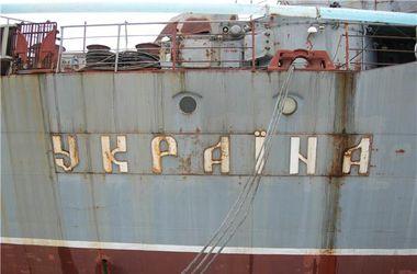 """ВМС решили продать недостроенный ракетный крейсер """"Украина"""""""