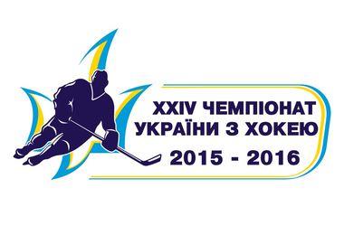 Стал известен предварительный календарь чемпионата Украины по хоккею