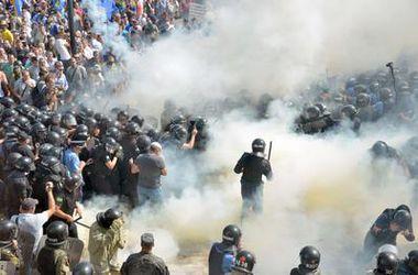 В Лондоне произошли массовые столкновения левых активистов с полицией