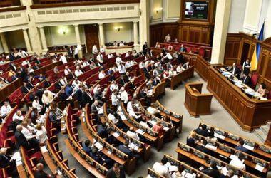 Станут ли референдумы в Украине на правовой фундамент?