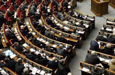 Интересный факт: более 70 нынешних депутатов были помощниками нардепов предыдущего созыва