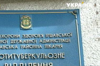 Туберкулезное отделение на Закарпатье сливает в реку канализационные стоки