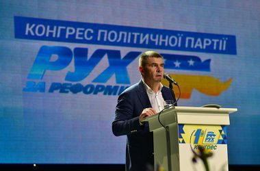 """Эксперт: """"Только """"Рух за реформи"""" предложил внятную предвыборную программу"""""""