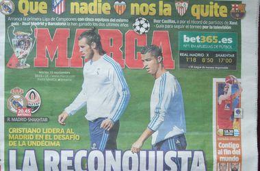 """Матчу """"Реал"""" - """"Шахтер"""" ведущая испанская газета посвятила восемь страниц"""