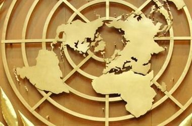 Выступление Президента РФ Владимира Путина на 70-й сессии Генассамблеи ООН