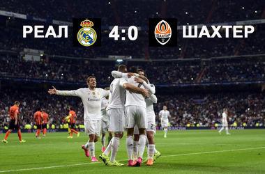 """""""Шахтер"""" разгромлен в Мадриде - 0:4"""