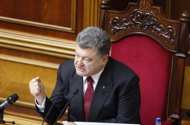 """Порошенко призвал расширить санкции против РФ из-за """"выборов"""" в Донбассе"""