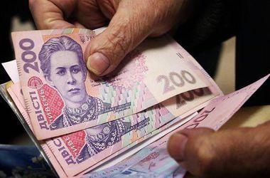 В Украине досрочно повышены минимальные зарплаты и пенсия