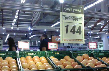 Мясо - 160 гривен, масло - 60: в Донецке с ужасом ждут голодную зиму
