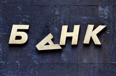 Банкопад в Украине: кто заработал, а кто заплатит (инфографика)