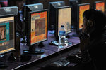 <p>Российские военные подверглись атаке хакеров. Фото:securitylab.ru</p>