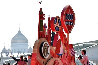 В Москве сломались часы обратного отсчета до начала ЧМ-2018