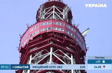 Новости планета 24 смотреть онлайн прямой эфир