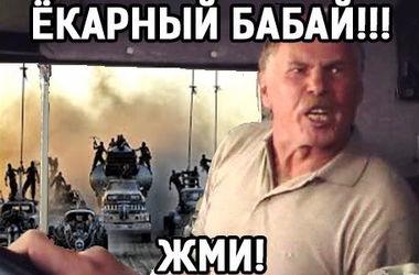 Сеть взорвали фотожабы на блокаду Крыма