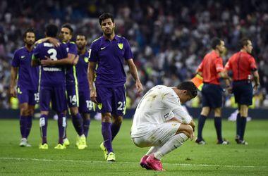 """""""Реал"""" в большинстве не смог обыграть """"Малагу"""" и потерял лидерство в Примере"""