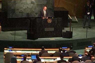 Украина ответила Путину на демарш РФ в Генассамблее ООН