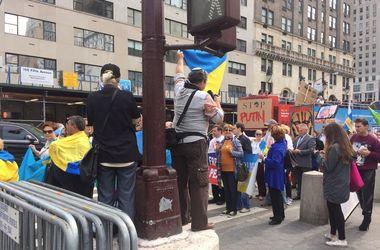 У штаб-квартиры ООН в Нью-Йорке митинговали против политики Путина
