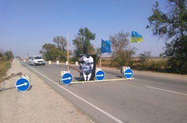 К блокаде Крыма присоединился Бандера
