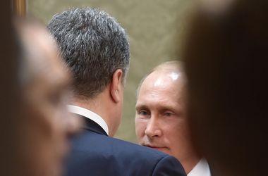 У Путина предложили двухстороннюю встречу с Порошенко - АПУ