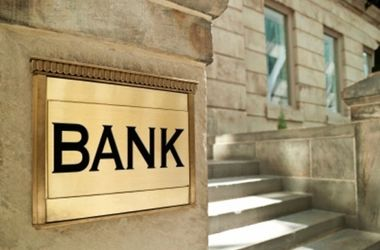 Иностранным инвесторам стало проще поддерживать банки в Украине