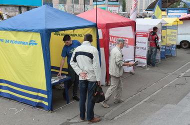 На выборы в Киевраду идут 40 партий
