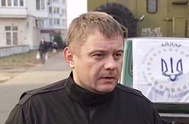 В Киеве задержали помощника нардепа Мельничука