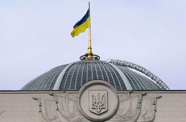 Финансирование партий хотят переложить на плечи простых украинцев: нардепы рассказали, как это будет работать