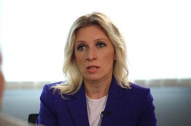 В МИД РФ прокомментировали перенос выборов на Донбассе