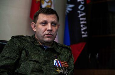 Захарченко мечтает провести выборы 20 марта 2016 года