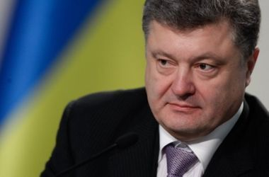 <p><span>Петр Порошенко, фото AFP<strong></strong></span></p>